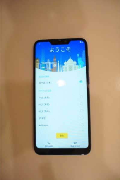 ZenFone Max (M2)レビューにゃん(ZB633KL)