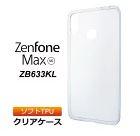 ZenFone Max(M2)購入にゃん