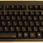 エレコム激安小型キーボードTK-FDM105MBKを購入(テンキーレス)