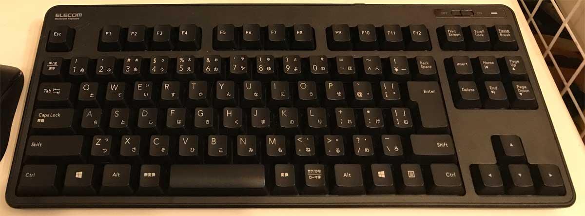 おすすめ低価格で使いやすいキーボード(完璧な配列) エレコム TK-FDM105MBK