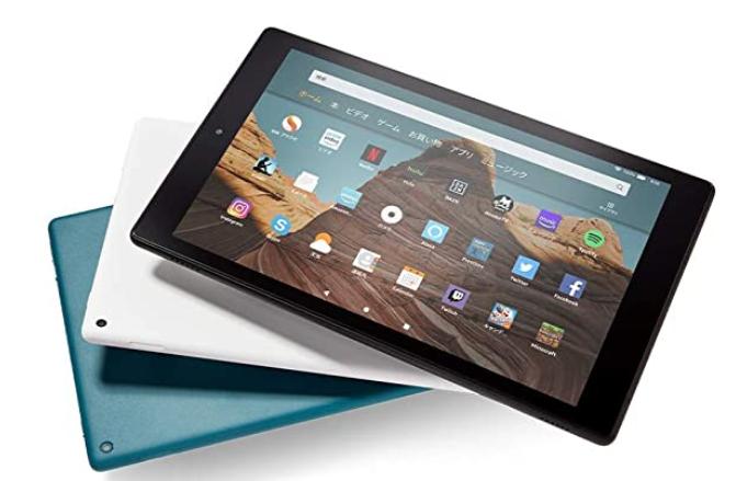 Amazon Kindle Fire HD 10 おすすめタブレット2020