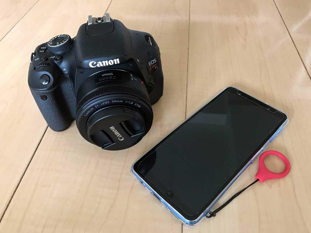 スマホと一眼レフの写真を比較する EOS Kiss X5 (EF50mm F1.8 STM) VS Galaxy A7