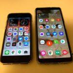 2020年iPhoneとAndroidに違いはなくなってきた!