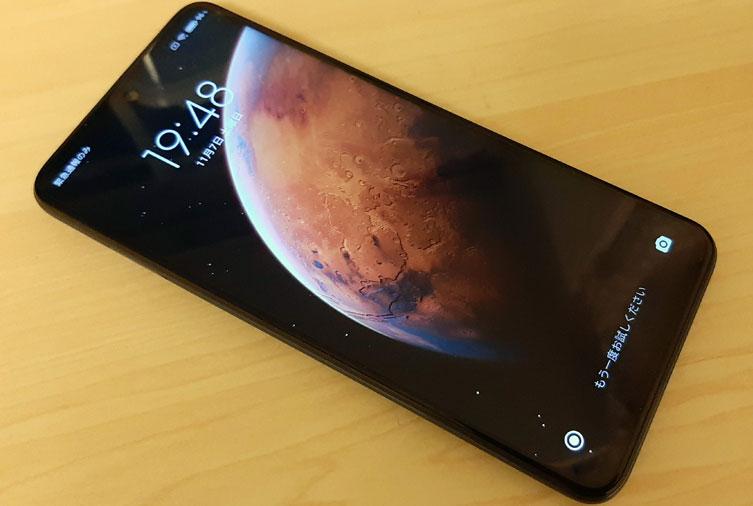 実機レビュー シャオミRedmi Note 9Sは史上最高コスパのスマホ