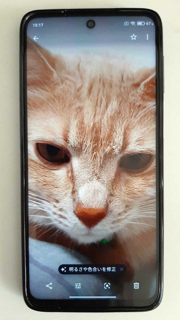 Redmi Note 9Sのパンチホールカメラ 結構気になる?