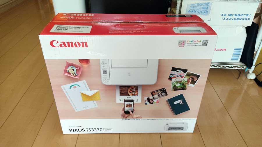 Canon TS3330