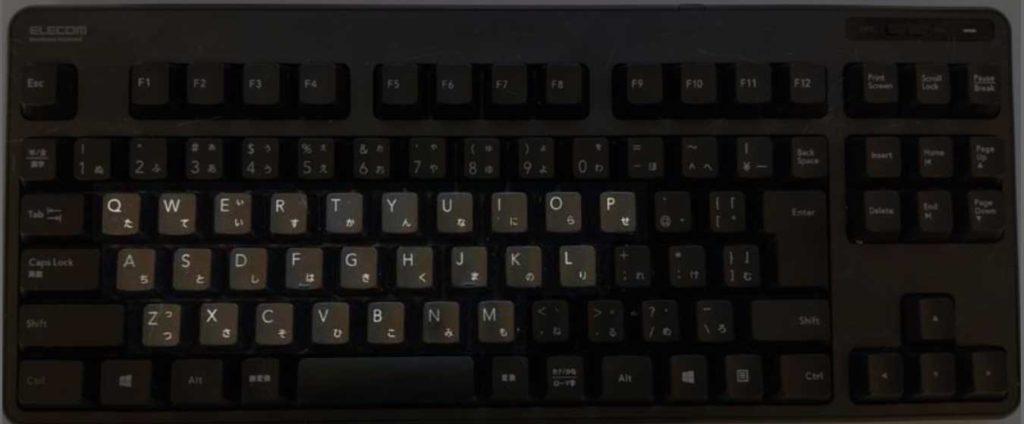キーボードは英字に絞ると26個