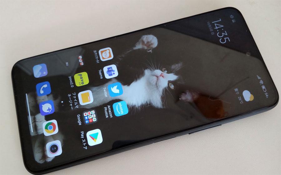 Redmi Note 10 JEの液晶画面