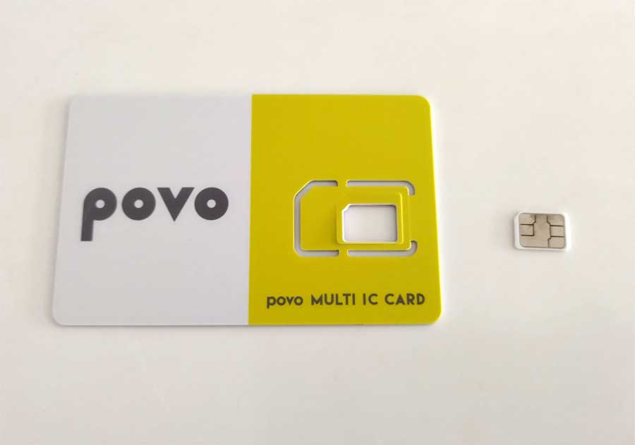 povo2.0 SIMカードを切り離し